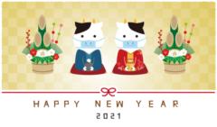 【謹賀新年】2021年もどうぞよろしくお願いいたします!